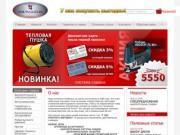 Интернет-магазин электро-бензо-инструмента (г. Саранск, ул. Васенко, д. 15, подъезд №2, этаж 2, оф.213 тел. 8 (834) 33-33-58)