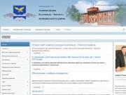 Администрация Казачинско - Ленского муниципального района