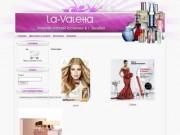 La-Valttta :: интернет-магазин косметики в г.Белебей