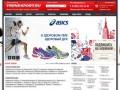 Trendsport.ru - спортивный интернет-магазин