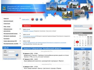 Plastgp.ru