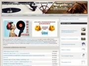 Прокат оборудования для туризма и массовых мероприятий (Россия, Ульяновская область, Ульяновск)
