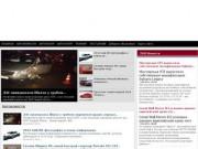 ГуруАвтоМира - путеводитель в мире (автомобильные новости, обзоры авто новинок, множество полезных советов по тюнингу автомобилей)