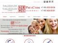 Реставрация зубов в Москве. Записывайтесь онлайн! (Россия, Нижегородская область, Нижний Новгород)