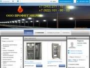 Производство электрощитовой продукции, опор освещения, светильников (Россия, Пермский край, Пермь)