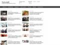 Тульский информационный портал