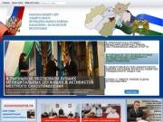 Администрация городского поселения Тырныауз на официальном сайте Эльбрусского района