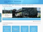 Well33.ru - бурение и ремонт скважин для воды на территории Владимира и Владимирской области