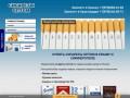 Купить сигареты оптом по России и в Крыму