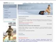 Скоростной Интернет, кабельное телевидение, г. Мончегорск - НОВОСТИ МОНТВ