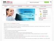 DR-CO.ru Компьютерный доктор - скорая помощь для Вашего ПК