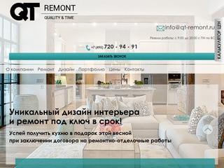 ремонт и отделка помещений, дизайн помещений (Россия, Московская область, Москва)