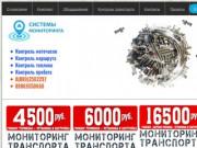 Географическая привязка, г. Казань. (Россия, Татарстан, Казань)