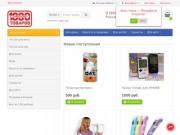 Интернет-магазин 1000 уникальных товаров в Казани - оригинальные подарки для всей семьи!