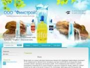 Продажа минеральной воды Столово