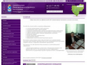 Администрация Акатовского сельского поселения Гагаринского района Смоленской области  |
