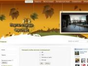 Портал города Фролово (неофициальный новостной развлекательный интернет-портал г. Фролово Волгоградской области) новости, фото, видео, объявления