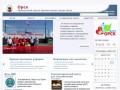 Официальный сайт Орска