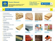 Производство и продажа строительных материалов - ИП Находнова Н.В. г.Казань