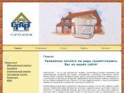 Стройматериалы в Курске, артель Старт - ИП Дроздов