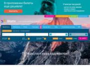 Bіletіx.ru - удобный сервис для покупки авиабилетов онлайн