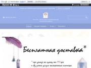 You Love - аксессуары и украшения для стильной молодежи (Украина, Киевская область, Киев)