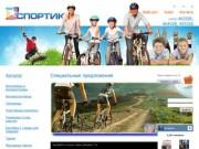 Сеть магазинов товаров для спорта Спортик, Нижний Тагил