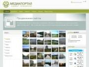 Сайт г. Кудымкар Пермский край