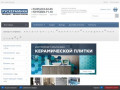 Рускерамика - интернет-магазин керамической плитки (Россия, Московская область, Москва)