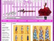 Интернет-магазин «Аделина» представляет Вам большой ассортимент женской одежды отличного качества. (Украина, Одесская область, Одесса)