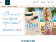 Продажа обуви (Россия, Московская область, Москва)