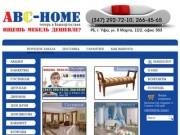 """Интернет-магазин мебели в Уфе и РБ """"ЭйБиСи Хоум"""" — цены, фото в каталоге"""