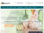 Многопрофильный медицинский центр в Минске (Белоруссия, Минская область, Минск)
