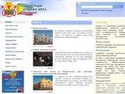 Admin.chita.ru