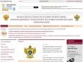 Роскомнадзор - Федеральная служба по надзору в сфере связи, информационных технологий и массовых коммуникаций (Официальный сайт Федеральной службы по надзору в сфере связи, информационных технологий и массовых коммуникаций)
