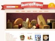 АвангардМаркет -  онлайн магазин продуктов города Хасавюрт