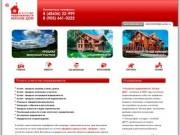 Юхнов Дом » Продажа недвижимости и земельных участков Калужской области