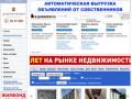 Аренда, продажа квартир без посредников в Новосибирске (Россия, Новосибирская область, Новосибирск)