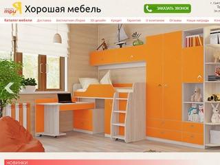 Магазин мебели «ТриЯ» в Сыктывкаре