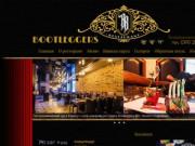 Bootleggers Bar Красноярск