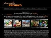 Фотографы Самары (тел. +7 927 262 63 64, Руслан) фотостудия RAZUBKO