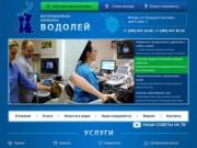 Оказание платных услуг по лечению и профилактике заболеваний животных. (Россия, Московская область, Москва)