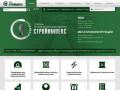 Компания производит широкий спектр жби, в числе которых продукция для инженерных коммуникаций. (Россия, Московская область, Москва)