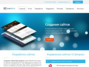 Создание сайтов Красноярск - Avto Bitrix