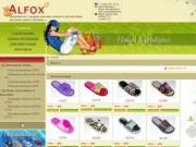 ТД Alfox - большой ассортимент мужской, женской и детской обуви для дома, пляжа и бассейна.