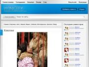 WinCity Информационно-развлекательный портал г. Абакана