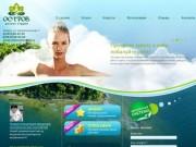 Spa-салон Остров - Массаж, spa-программы, косметология (Россия, Тюменская область, Тюмень)