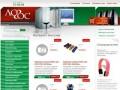 Kam-shop.ru — Интернет-магазин ООО Логос г. Петропавловск-Камчатский