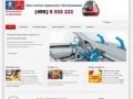 Автотехцентр на Дмитровке - Автосервис Peugeot (Пежо) Citroen