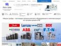 Мы поставляем промышленное оборудование десятки тысяч производителей и брендов. (Россия, Московская область, Московская область)